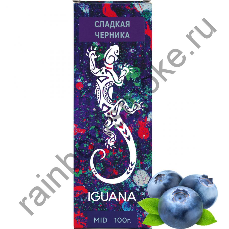 Iguana 100 гр - Blueberry (Сладкая Черника)