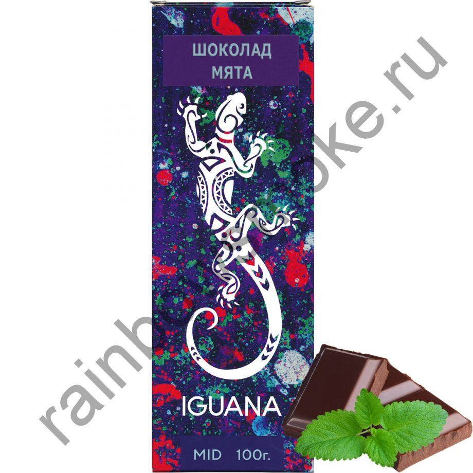Iguana 100 гр - Chocomint (Шоколад и Мята)