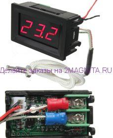 Термометр ТЩ +400гр