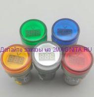 Миниатюрный электронный вольтметр  60-300в