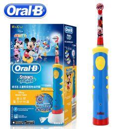 Электрическая зубная щетка детская Oral-B Kids Mickey Mouse D10.513K