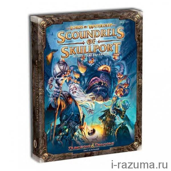 Lords of Waterdeep: Scoundrels of Skullport Лорды Глубоководья Проходимцы Скуллпорта (На английском) Дополнение