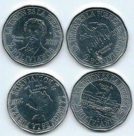 2-я тихоокеанская война Набор юбилейных монет Боливия 2017 (4 монеты)