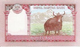 Банкнота 5 рупий  Непал 2017  UNC
