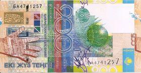 Банкнота 200 тенге  Казахстан 2006  UNC