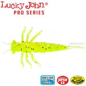 Мягкие приманки Lucky John Nayada 2'' #071 (9шт в уп)