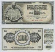 Югославия - 500 Динар 1978 UNC