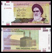 Иран 2000 Риалов 1992-2011 UNC