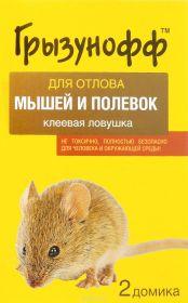 """""""Грызунофф"""" для отлова мышей и полевок 2 домика."""