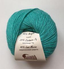 Baby wool (Gazzal) 832-зелёная бирюза