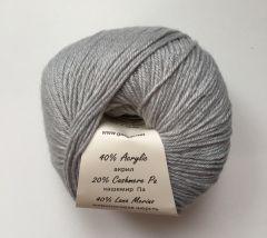 Baby wool (Gazzal) 817-серый