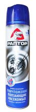 """""""Раптор"""" уничтожение ползающих насекомых."""