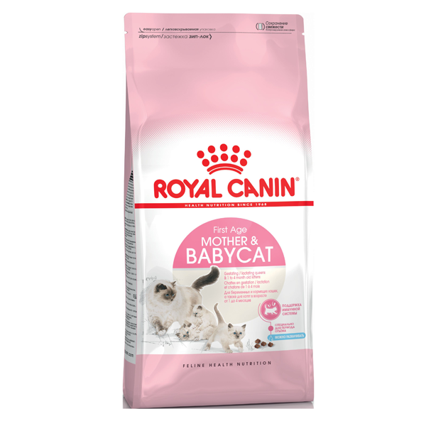 Сухой корм для котят Royal Canin Babycat с птицей