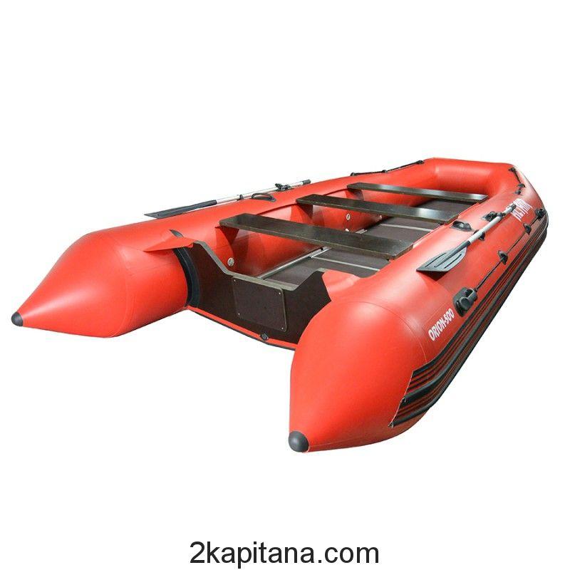 Моторные Лодка Altair (Альтаир) Orion 550 повышенной мореходности серии