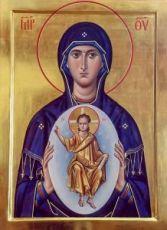 Помощница в родах икона Божией Матери