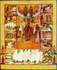 Икона Экономисса (копия старинной)