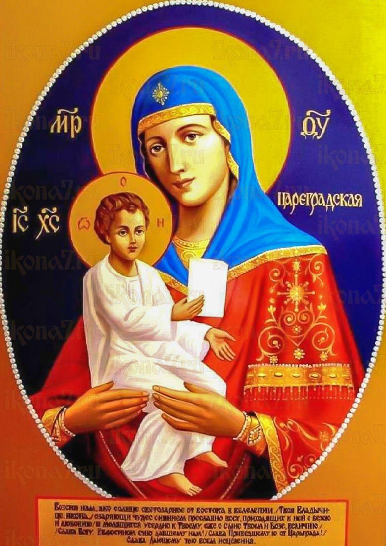 Цареградская икона БМ (икона на дереве)
