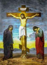 Икона Распятие Христа