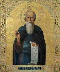 Икона Пахомий Великий