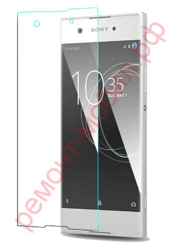 Защитное стекло для Sony Xperia XA1 Ultra ( G3221 / G3223  ) / XA1 Ultra Dual ( G3212 / G3226 )