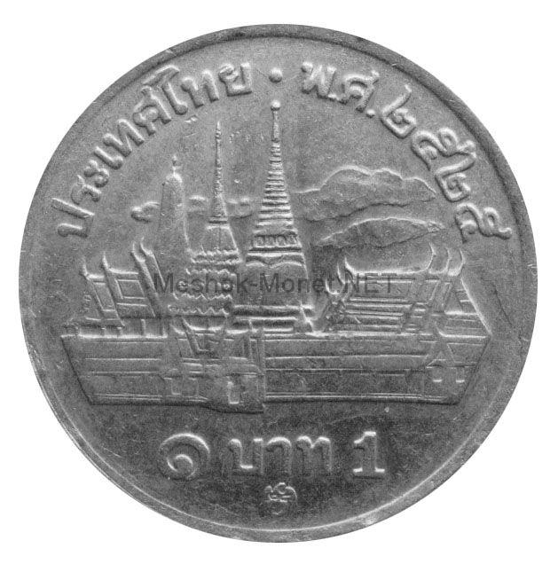 Тайланд 1 бат 1982 г.