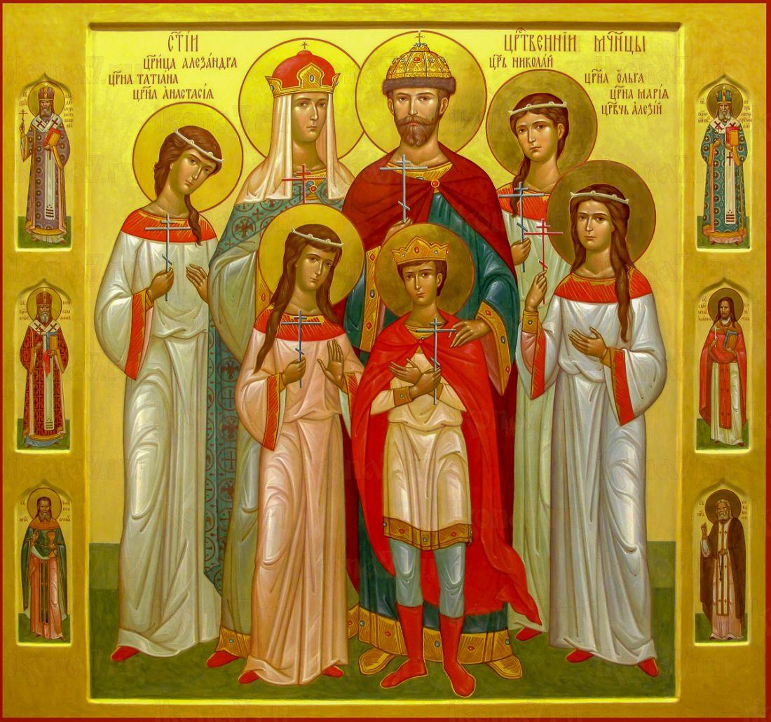 Царская семья (икона на дереве)