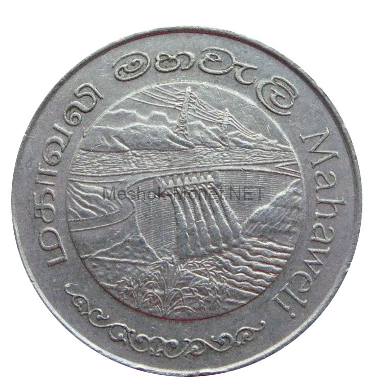 Шри-Ланка 2 рупии 1981 г.