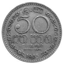 Шри-Ланка 50 центов 1963 г.