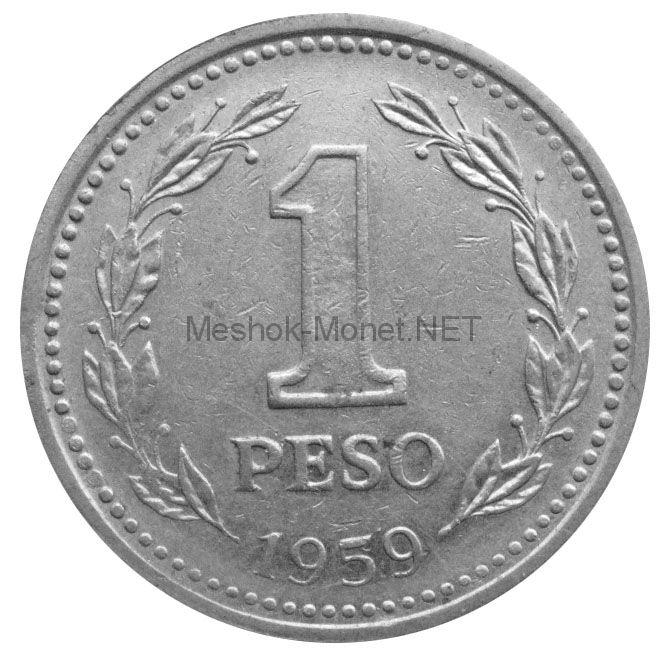 Аргентина 1 песо 1959 г.