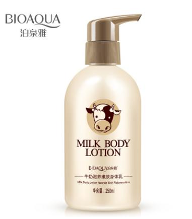 Увлажняющее молочко для тела с протеинами молока от «BIOAQUA»(2232)