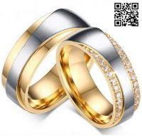 Обручальные кольца Премиум