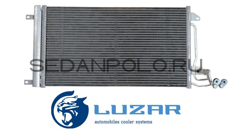 Радиатор кондиционера LUZAR Volkswagen Polo Sedan