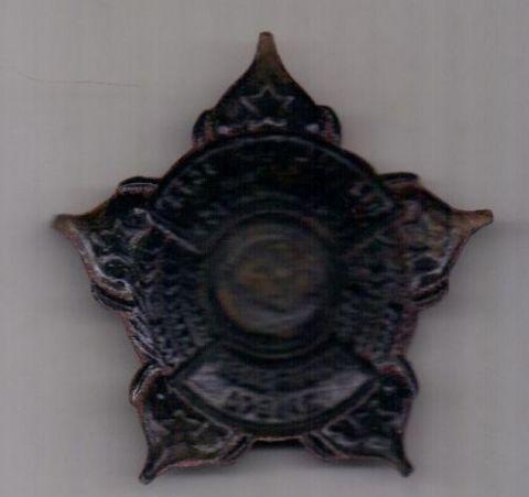знак 1924 г. РККА
