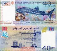 Джибути 40 Франков 2017 года UNC. Памятная - 40 лет независимости. КИТОВАЯ АКУЛА
