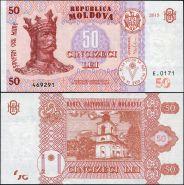 Молдова Молдавия 50 Лей Леев 2015 года. UNC. Модификация