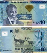Намибия 10 Долларов 2013 года