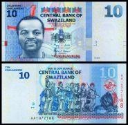 Свазиленд 10 Эмалангени 2010 ПРЕСС