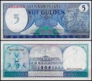 Суринам 5 Гульденов 1.4.1982 ПРЕСС