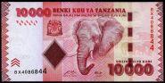 Танзания 10000 Шиллингов 2010 ПРЕСС