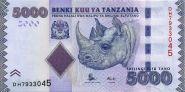 Танзания 5000 Шиллингов 2010 ПРЕСС