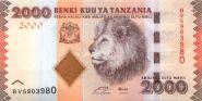 Танзания 2000 Шиллингов 2010 ПРЕСС