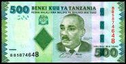 Танзания 500 Шиллингов 2010 ПРЕСС