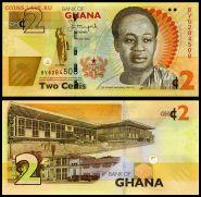 Гана 2 Седи 2015 ПРЕСС