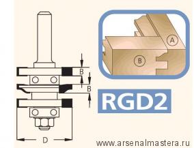 Фреза концевая для мебельных фасадов профиль-контрпрофиль не требующая пересборки серии RGD2  WPW RGD2002 ХИТ!
