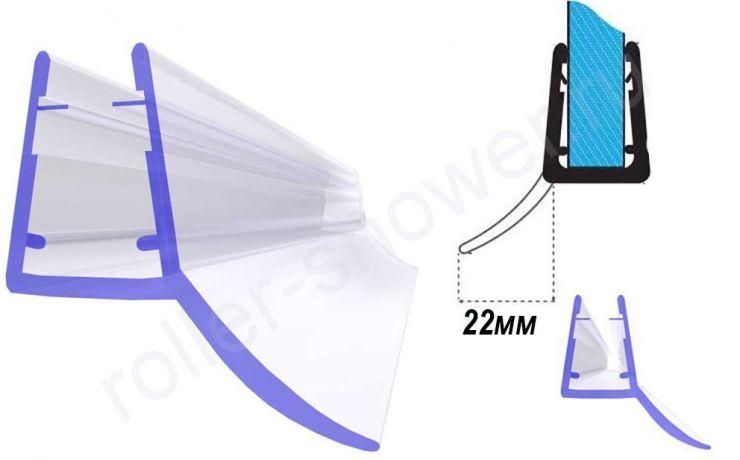 Серия-Ц-22 Уплотнители для душевых кабин для стекла (4,5,6,8,10мм) длина лепестка 22мм,