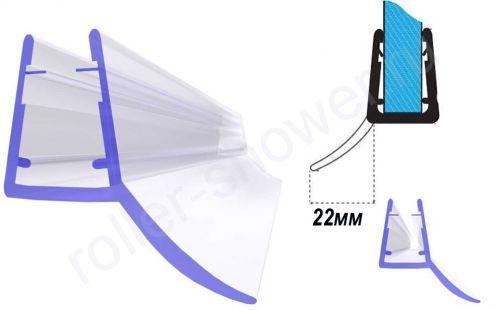 Серия-Ц-22 Уплотнители для душевых кабин для стекла (4,5,6,8мм) длина лепестка 22мм,