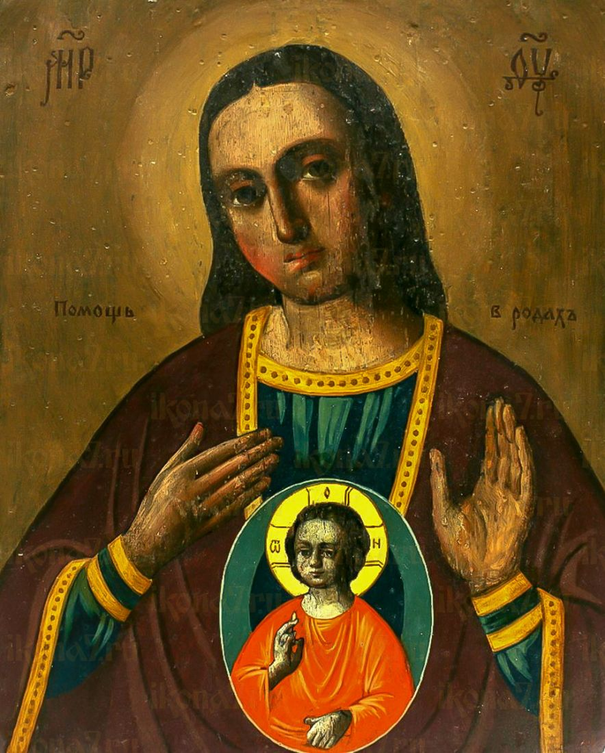 Икона Помощница в родах (копия старинной)