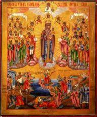 Икона Всех Скорбящих Радость (копия 19 века)