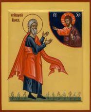 Икона Иов Многострадальный