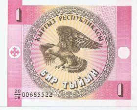 Банкнота 1 тыйын Кыргыстан 1993  UNC